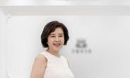 김영란, 인생 최고 체중 62kg에 건강 위험 신호까지…다이어트 결심
