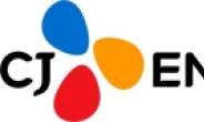 CJ ENM, 일본 지상파 TBS그룹과 전략적 제휴…글로벌 가속도