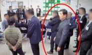 '건물 붕괴참사' 개입 의혹 조폭출신 前5·18단체 회장 해외도피