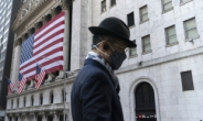 美 증시, S&P500·나스닥 나흘 만에 하락세…FOMC 회의에 촉각 [인더머니]