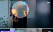 휴게소 '한 손 영수증 폭행' 가해자는 49세男…경찰, 소환 통보