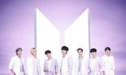 방탄소년단 1위·세븐틴 2위, 하이브 레이블즈…日 오리콘 차트 석권