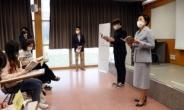 """김정숙 여사 """"한국어 어렵죠?""""…시로 스페인 세종학당 학생들과 '한마음'"""