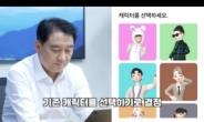 이광재, 메타버스 진출…디지털영토 확장위한 '광재토' 행보