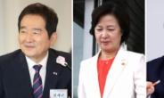 정세균·박용진·추미애…여권 잠룡 '넘버3' 전쟁