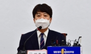 """與 병역의혹 제기…이준석 """"10년전 끝난 이야기"""""""
