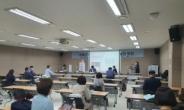 '코로나19 이후 한류의 변화와 발전 방향' 기획세션 개최