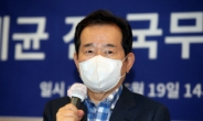 """與경선연기 내홍 폭발, 정세균 측 """"막말 더이상 묵과 안해"""""""