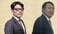 대변인 결별· 'X파일'도출…尹, 뜨기도 전에 '악재'파고