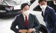 """원희룡 """"이준석, '윤석열 X파일' 강력 대응해야…제2 김대업"""""""