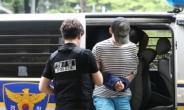 경찰, 오늘 '마포 오피스텔 감금살인' 수사결과 발표
