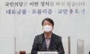 """윤석열 두둔 안철수 """"X파일은 공작정치 신호탄…허튼 세력 색출하자"""""""