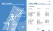 광진구, 주민·학생·상인 손잡고 군자로 식당 신메뉴 개발