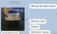 '친딸 추행' 1심 실형에도 법정구속 면한 친부, 가족 여전히 마주쳐