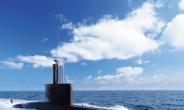 """대우조선해양 해킹 미스터리?…방사청 """"北 세력 해킹 사실 아니야"""""""