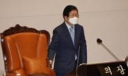 """박병석 """"각 정당지도자, '개헌'에 입장밝혀 국민평가 받아야"""""""