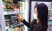 빵순이·고기덕후·HMR…코로나가 바꾼 식품소비 지형[언박싱]