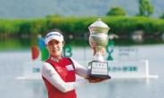 박민지, 한국여자오픈 우승...'대세' 넘어 '지존'으로
