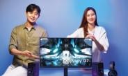 '게이밍모니터 최초 UHD해상도'...삼성 '오디세이' 신제품 출시