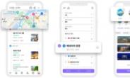 인터파크, AI 로 '여행계획' 세워주는 플랫폼 오픈
