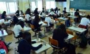 교사가 단톡방에 학생들 성적 유출…담임업무 배제