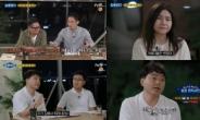 '알쓸범잡' 최고 시청률 경신…재심 사건 비하인드·보복운전·디지털 성범죄·학폭 다뤄