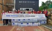 [포토뉴스] 울산 효문동 주민자치회, H-지역동행사업 선풍기 전달