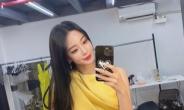 """한예슬, 유튜버 김용호 고소한다…""""허위사실 끝까지 대응"""""""