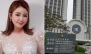 """""""송가인 공연에 돈 부족""""…투자금 안 갚은 공연감독 1심 집유"""