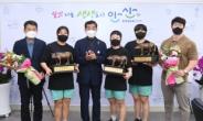 여자씨름 메카 안산…윤화섭 시장,전 체급 석권한 선수 격려