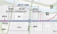 영동대로 광역복합환승센터 개발 공사 오는 30일 첫 삽