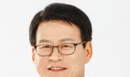 """국과수 마약 전담 인력 15명 불과…""""조직신설·증원 필요"""""""