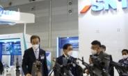 'KODEF 2021' 참가, SNT중공업·SNT모티브 기술력 '관심'