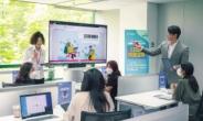 '정보격차없게'...SKT, 디지털사각지대 전담센터 개소