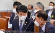 안경덕 고용부 장관, 네이버 직원사망 '직장 내 괴롭힘' 첫 인정