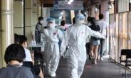 서울시, 장애인 활동지원사 2만명에게 전신보호세트 지급