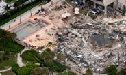 美 플로리다서 아파트 붕괴 사고…1명 사망·99명 행방불명