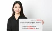 삼성자산 KODEX K-미래차 액티브 ETF  1개월 수익률 8.41% 1위