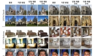 KAIST 'AI 실수' 바로잡는 수리기술 개발