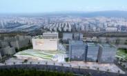 한화건설, 수서역 환승센터 복합개발 사업주관자 후보자 선정