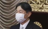 """日 올림픽 담당장관 """"일왕이 올림픽 계기 코로나 확산 우려? 궁내청 장관의 생각"""""""