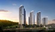 코오롱글로벌, '초읍 하늘채 포레스원' 2일 견본주택 개관