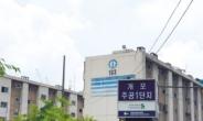 서울시 부동산 '전임 시장 흔적 지우기', 의회 제동 걸릴까 [부동산360]