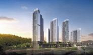코오롱글로벌 '초읍 하늘채 포레스원' 분양