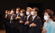 조국·내로남불·부동산…與9룡, 질문도 답변도 독했다 [정치쫌!]