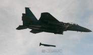 공군 최초의 원거리 공격 공대지 미사일 슬램 이알 [안승범의 디펜스타임즈]