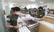 [신대원의 軍플릭스] 軍급식, 대량 잔반 부르던 '명순튀' 등 식재료 공급 바꾼다