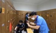 정선 경찰-하이원, 워터월드 '몰래카메라' 집중 단속