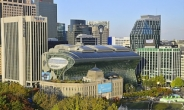 서울시, 특색있는 거리에 '도시경관' 입힌다