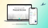 <What's up Startup>해시드, 블록체인 기반 금융서비스 '하이' 투자